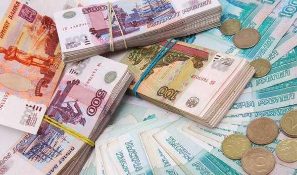 Варианты сбережения и приумножения денег в кризис