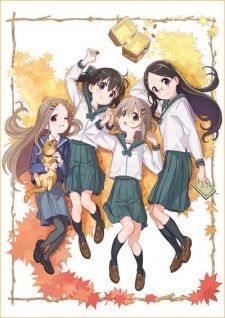 Yama no Susume: Omoide Present's Cover Image