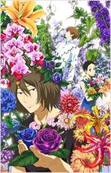Natsuyuki Rendezvous's Cover Image