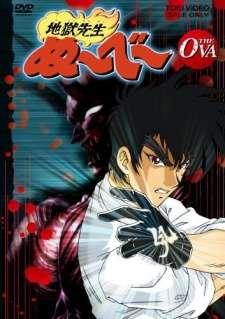 Jigoku Sensei Nube OVA's Cover Image