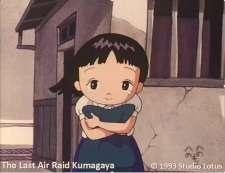 Saigo no Kuushuu: Kumagaya's Cover Image