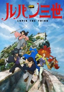 Lupin III (2015)'s Cover Image