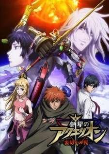 Sousei no Aquarion OVA's Cover Image