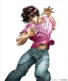 Baki (ONA)'s Cover Image