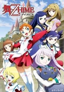Mai-Otome Cover Image