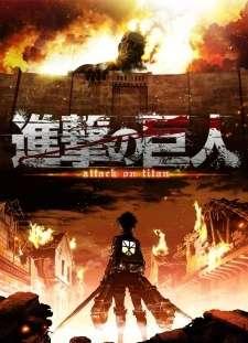 Shingeki no Kyojin: Ano Hi Kara's Cover Image