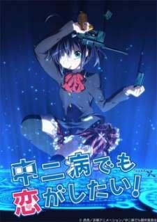 Chuunibyou demo Koi ga Shitai!'s Cover Image