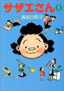 Sazae-san's Cover Image