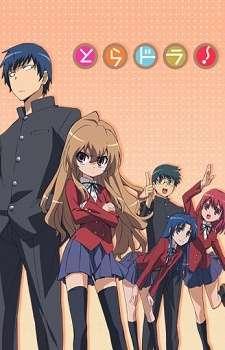 Toradora!'s Cover Image
