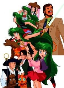 Dream Hunter Rem's Cover Image