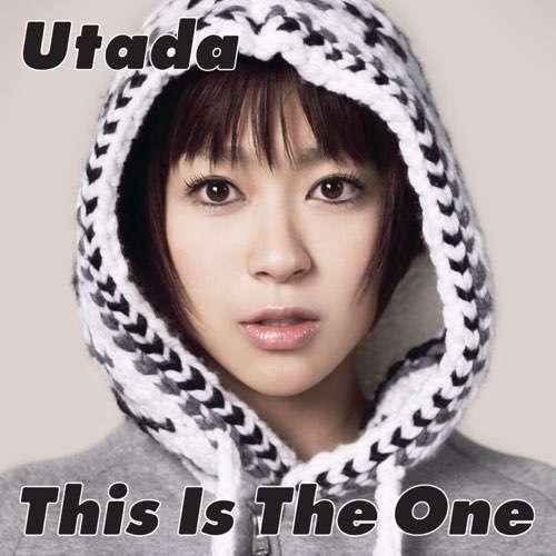 Utada Hikaru Lyrics