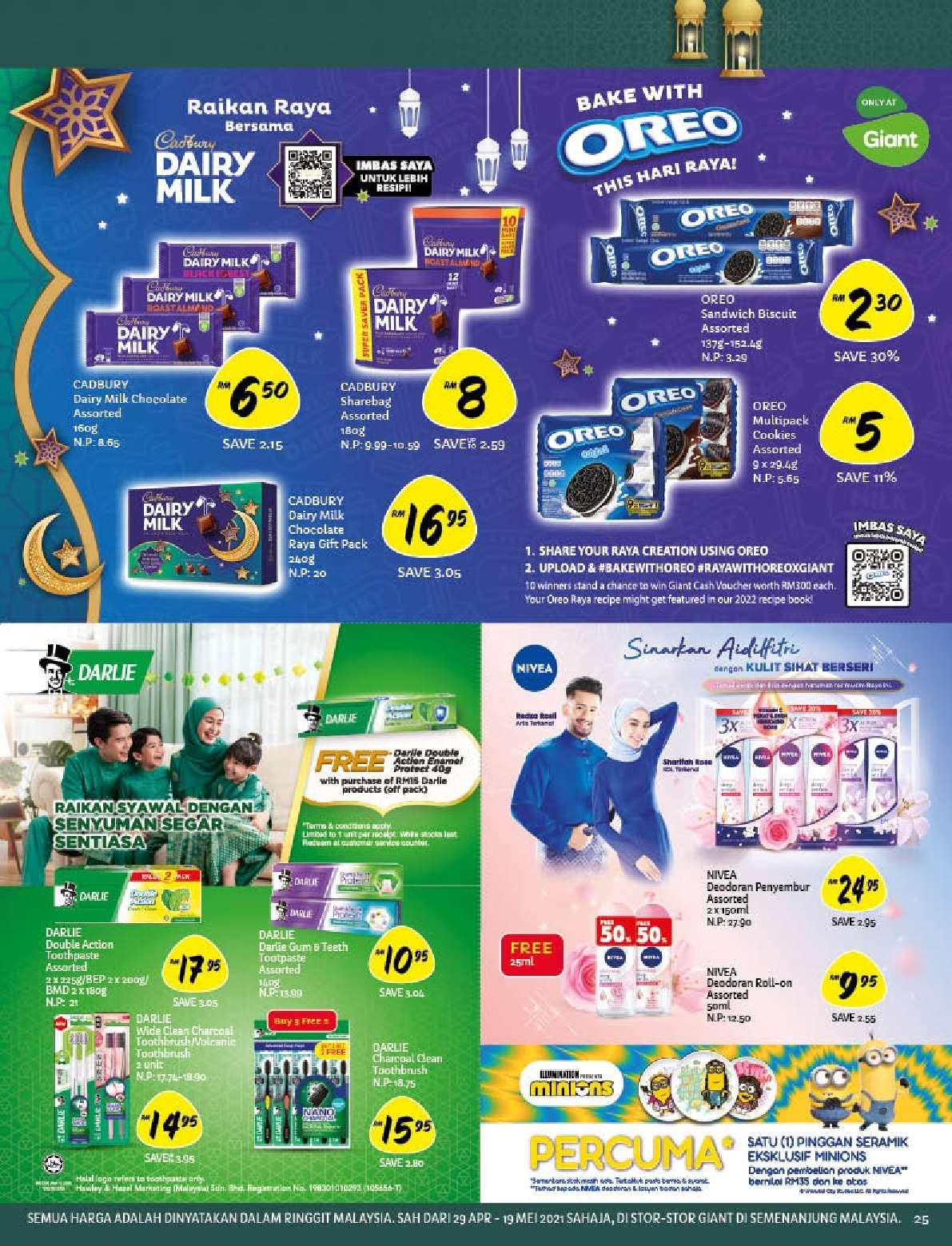 Giant Catalogue (29 April - 19 May 2021)
