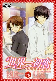 Sekaiichi Hatsukoi OVA's Cover Image