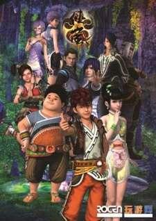 Xia Lan's Cover Image