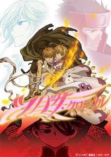 Tsubasa Chronicle 2nd Season's Cover Image