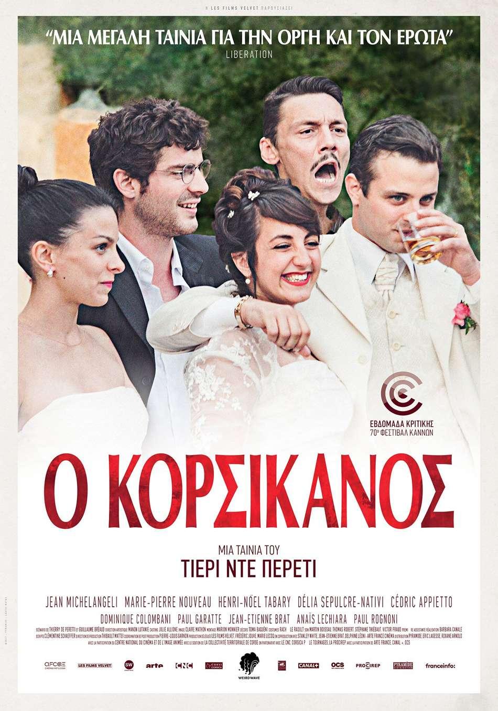 Ο Κορσικάνος (Une Vie Violente) Poster