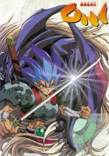 Touma Kishinden Oni's Cover Image