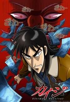 Gyakkyou Burai Kaiji: Ultimate Survivor's Cover Image