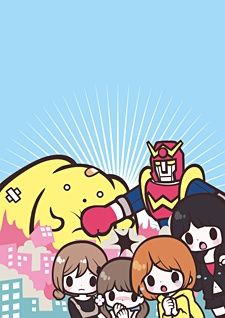 Wooser no Sono Higurashi: Ken to Pants to Wooser to's Cover Image