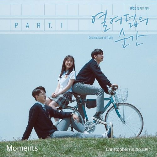 Christopher – Moment at Eighteen OST Part.1 (MP3)
