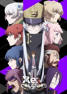 Re:Creators's Cover Image
