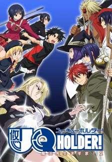 UQ Holder!: Mahou Sensei Negima! 2's Cover Image