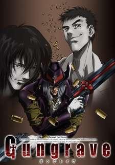Gungrave Cover Image