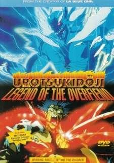 Choujin Densetsu Urotsukidouji's Cover Image
