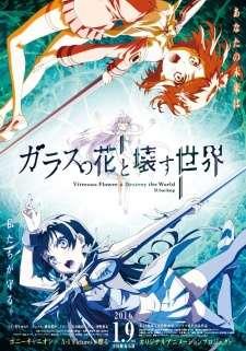 Glass no Hana to Kowasu Sekai's Cover Image