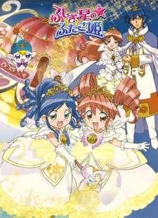 Fushigiboshi no☆Futagohime's Cover Image