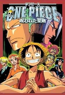 One Piece Movie 5: Norowareta Seiken's Cover Image