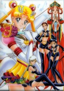 Bishoujo Senshi Sailor Moon: Sailor Stars's Cover Image