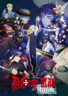 D.Gray-man Hallow's Cover Image