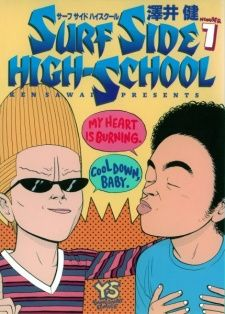 Surf Side High-School's Cover Image
