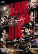 LIVE AND DIE リヴ・アンド・ダイ/PAWN