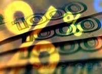 Процентные ставки банков по вкладам