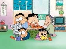 Nono-chan's Cover Image