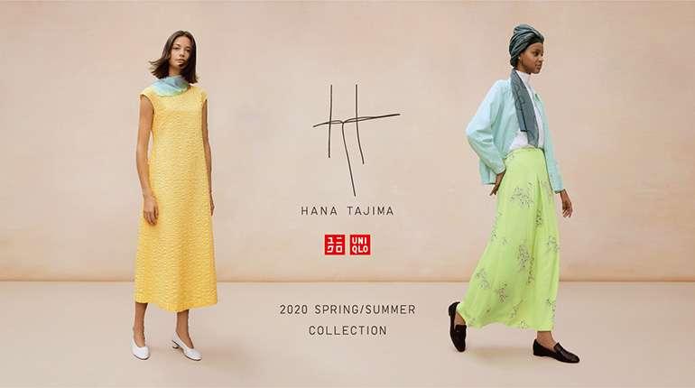 Hana Tajima UNIQLO Spring Summer 2020 Singapore