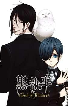 Kuroshitsuji: Book of Murder's Cover Image