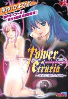 Tower of Etruria's Cover Image