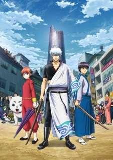 Gintama.: Shirogane no Tamashii-hen's Cover Image