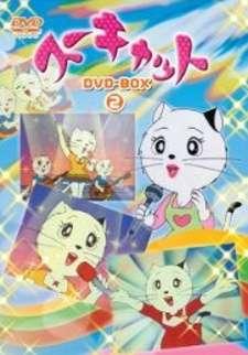 Sue Cat's Cover Image