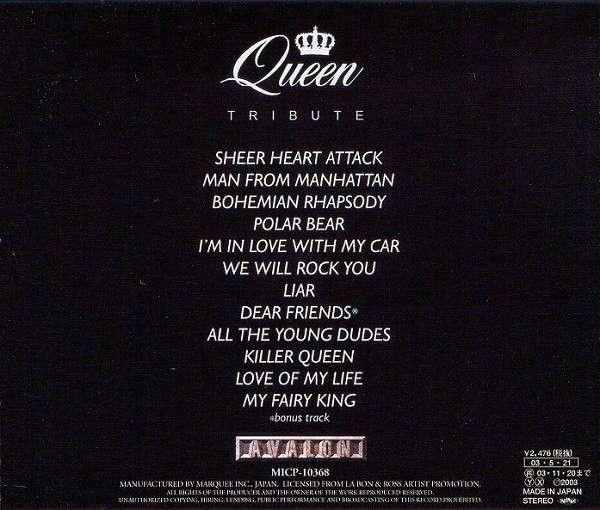 queen lyrics killer queen