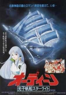 Odin: Koushi Hansen Starlight's Cover Image