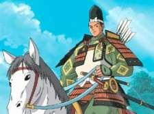 Minamoto no Yoritomo to Bushi no Yononaka's Cover Image