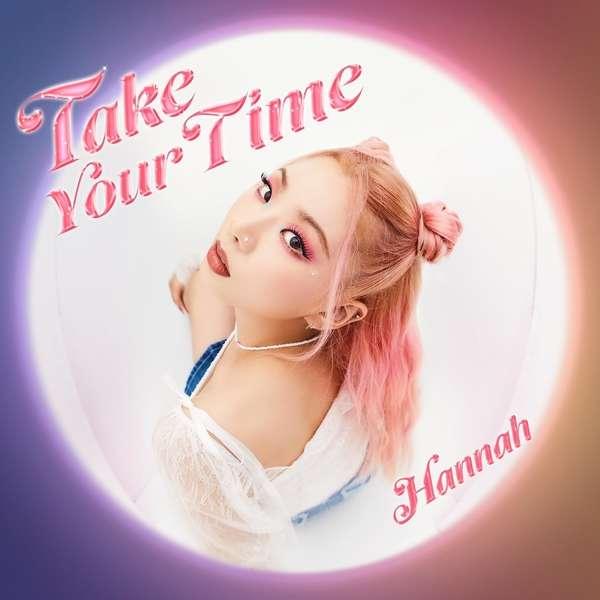 장한나 (Hannah) – Take Your Time MP3