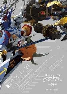 Digimon Adventure tri. 1: Saikai's Cover Image
