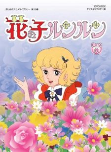 Hana no Ko Lunlun: Konnichiwa Sakura no Kuni's Cover Image