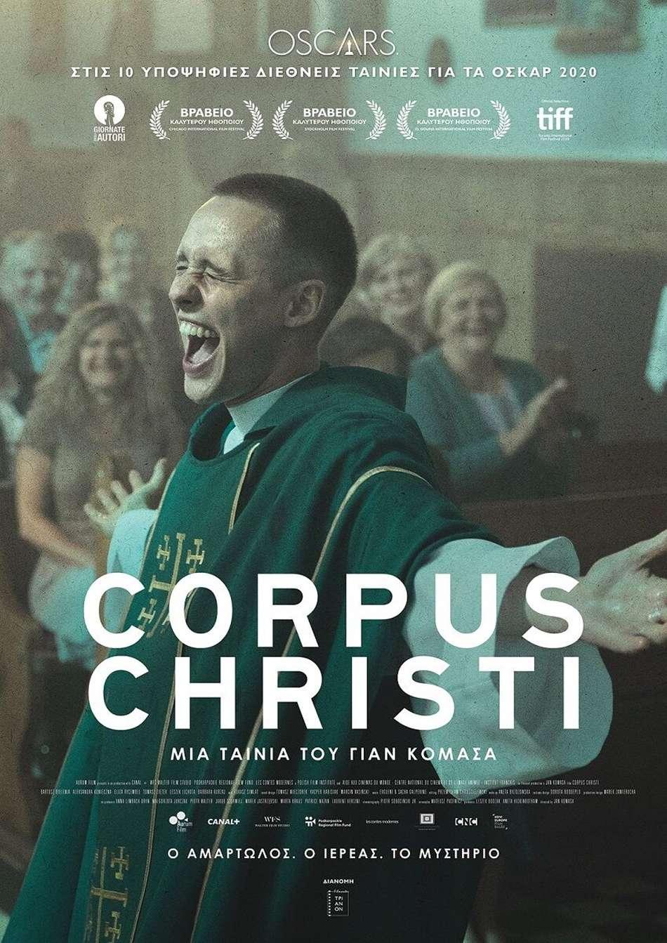 Corpus Christi (Boze Cialo) Poster Πόστερ