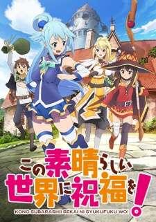 Kono Subarashii Sekai ni Shukufuku wo!'s Cover Image
